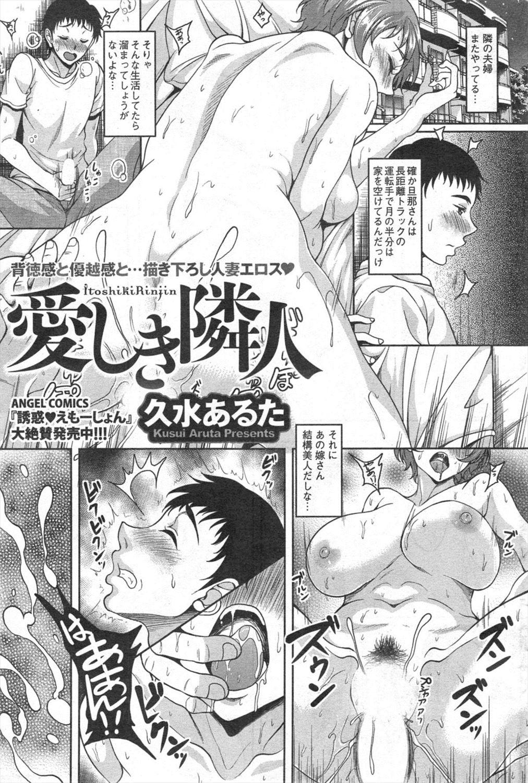 漫画 無料 ヌケマン エロ
