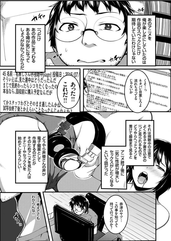 【エロ漫画】生意気な妹が最後まで観ると性欲が爆発してしまうDVDを見た結果がコチラ!兄チ◯ポを欲しがりまくりの淫乱妹に!【桐生真澄】