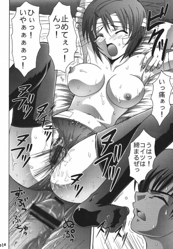 【ガンダム】ルナマリアが寝てる間に、裸見て帰るつもりが、起きっちゃったので犯しました。【夜這いレイプ同人誌】