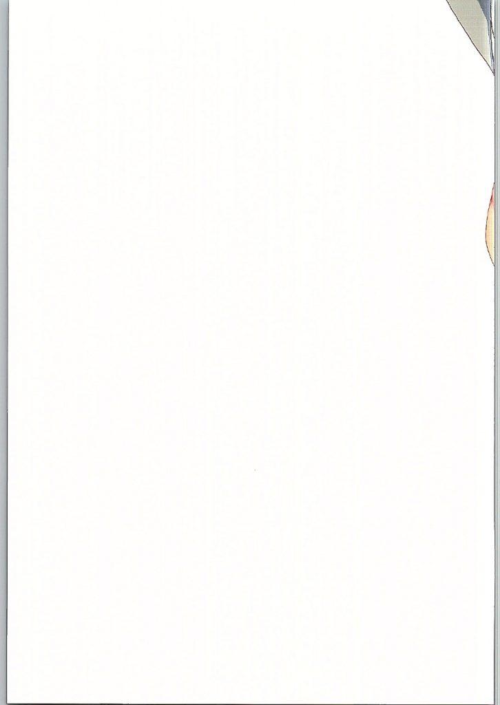キターーー!『君の名は。』初エロ同人誌!!三葉(みつは)と瀧(たき)が夢の中でベロチュー!パイ舐め!立ちバック!【君の名は。・いちゃラブ同人誌】