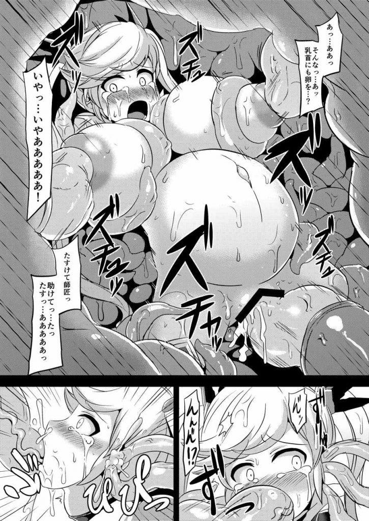 イオちゃんがグレイブディガーに食べられ卵を体に産み付けられちゃった!【グラブル・産み付け同人誌】