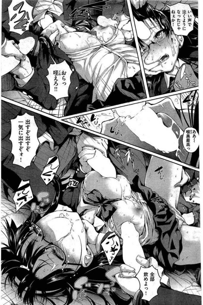 強姦されまくりwww寝取られ快楽堕ちの強気なメガネ風紀委員長wwwww【JK輪姦エロ漫画】