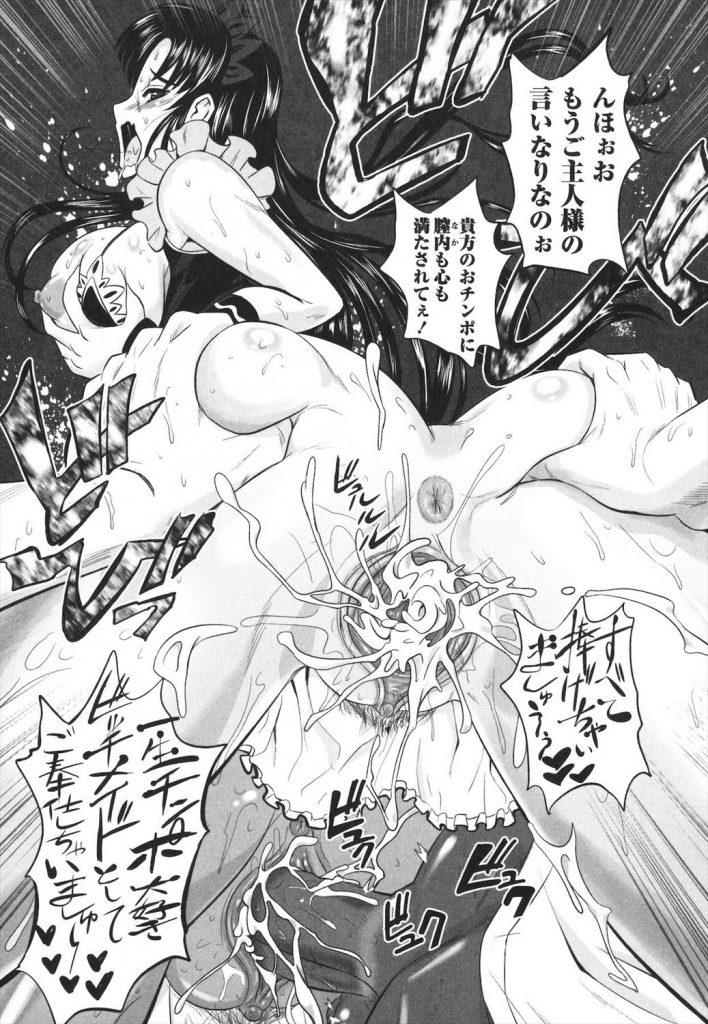 弓道部の主将は強気な美人JK。そんな彼女に催眠術かけたらただの淫乱ビッチになった件wwwww【女子高生催眠エロ漫画】
