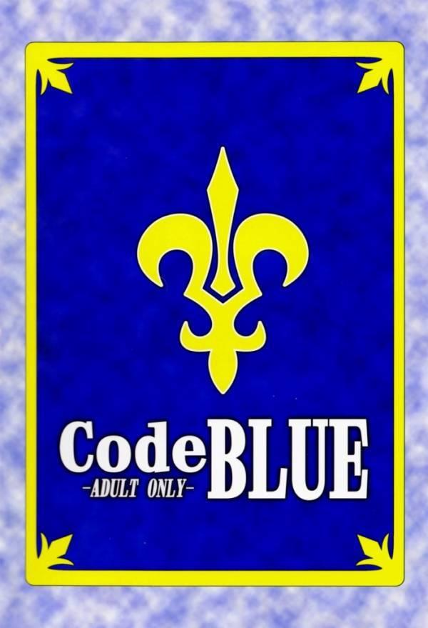 【コードギアス】codeBLUE・前編 ブログのリクエストに答え、3Pするアーニャ!www2穴同時のサービス精神!【3P同人誌】