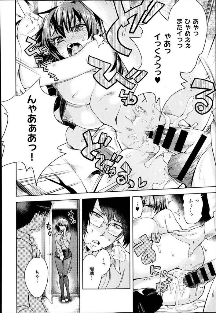【エロ漫画】ちょいゴスロリの彼女とSEX!母親が帰ってきてラッキーなことに親子丼!しかも二人共美人で巨乳とかゆうことなし!【多門結之】