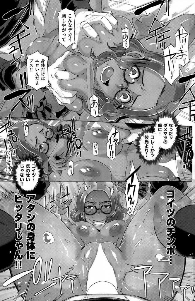 【エロ漫画】幼馴染のねえちゃん!絶対イかない女×絶対イかせる男やってみた結果!ザーメン中出し求める女になりおった!【ブッチャーU】