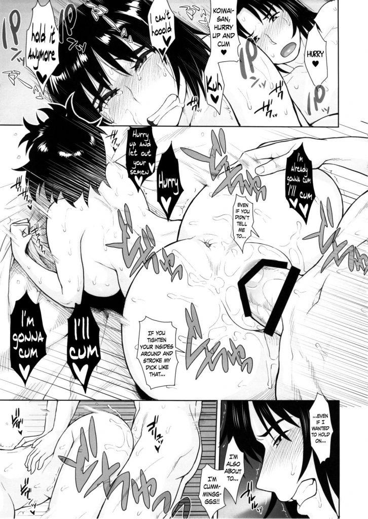 【English version】Japanese animated cartoon, Yotsubato! High school girl Sexual intercourse 【Eroticism Dōjinshi・Eroticism comics】