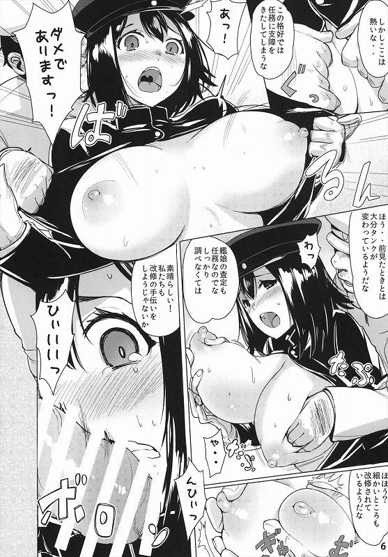 大好きな提督の為に乳首ピアスにクリピアスされキモデブ達の肉便器になるあきつ丸!なのに提督は他の艦娘と!【艦これ・輪姦肉便器同人誌】