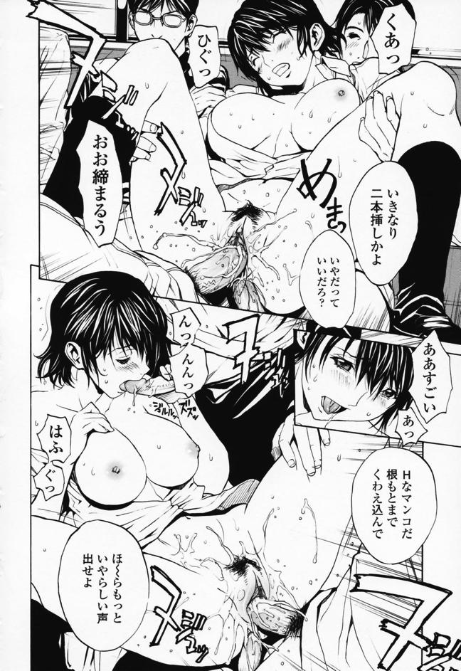 【エロ漫画】女子高生が合意のもとで痴漢されてる!JKを合法痴漢!【OKAWARI】