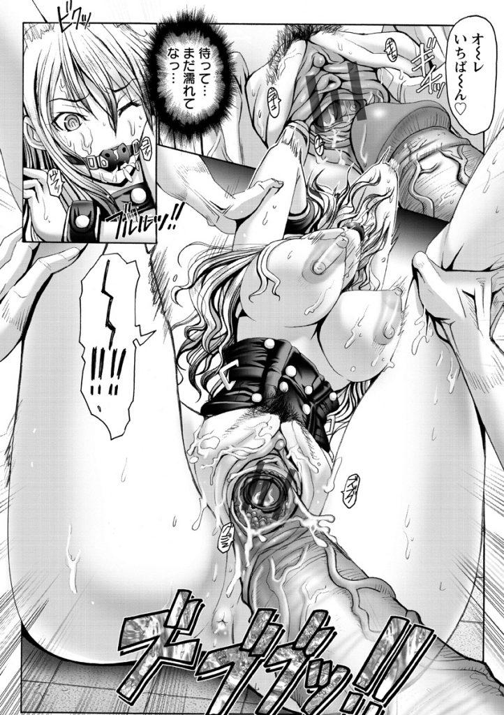 【エロ漫画】拘束された女スパイ・イザベラ! 手下どもに媚薬注射され全ての穴を犯されまくる! 拘束拷問輪姦エロ漫画!【大林森】