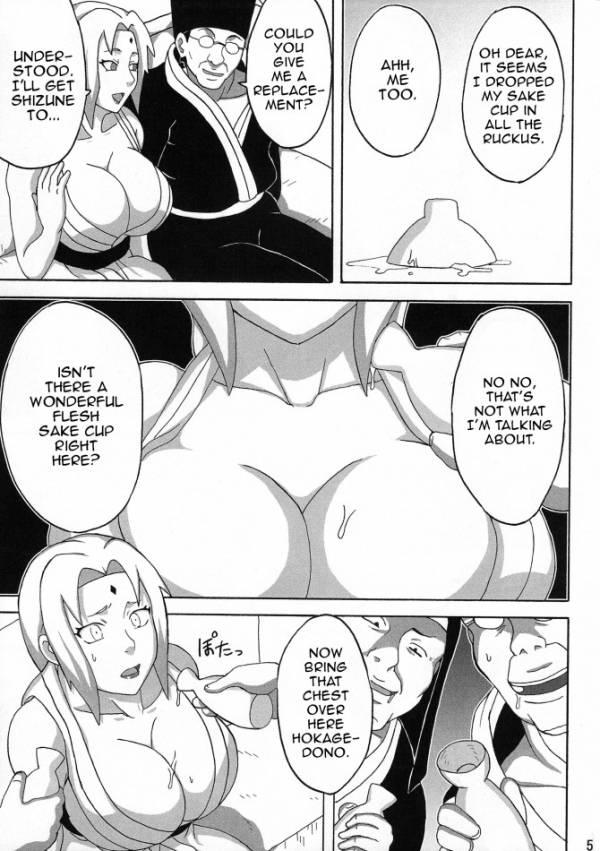 【English version】Japanese animated cartoon, NARUTO TSUNADE Erotic entertainment 【Eroticism Dōjinshi・Eroticism comics】