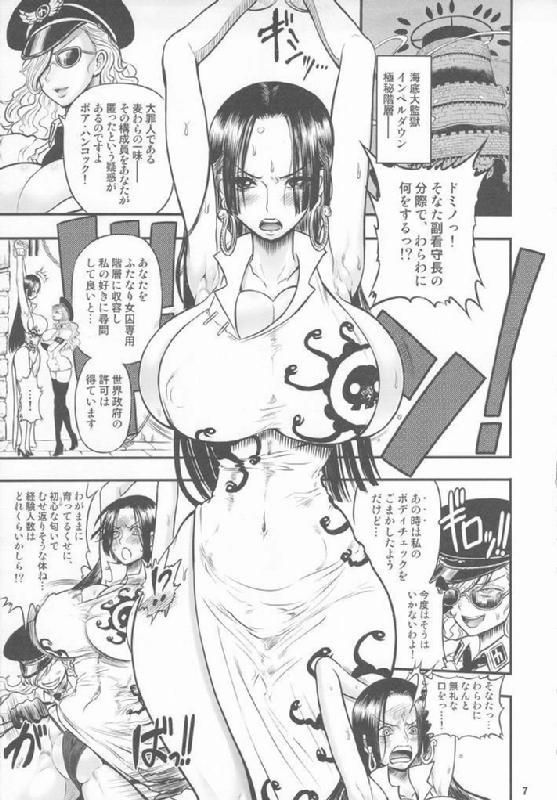 koarabuyanaro_wokuratsutahankokkuganamitorobinnofutanarichinpodekimochiyokunatch