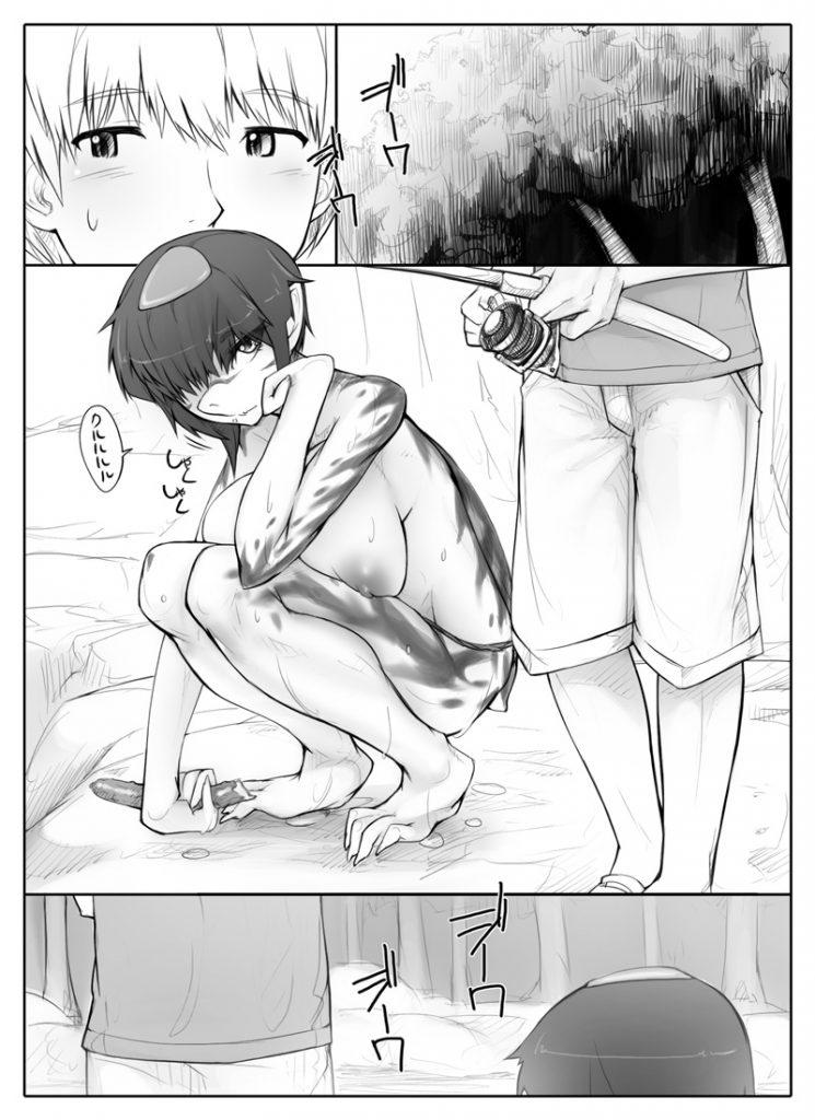 【エロ漫画】河童!カッパ!かっぱ!河童が出たぞー!メス河童が出たぞー!人外異種姦エロ漫画!【あぶぶ】