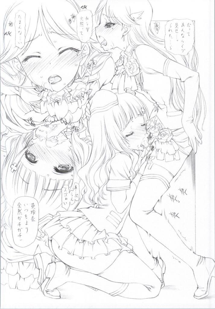 A-RISEライブの終了後に行われるツバサ・あんじゅ・英玲奈のふたなり3P!【ラブライブ・フタナリサンピー同人誌】