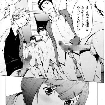 【エロ漫画】転校してきた女子高生。仲良くなる方法はSEX!?クラスのJK達が乱交するよ!【OKAWARI】