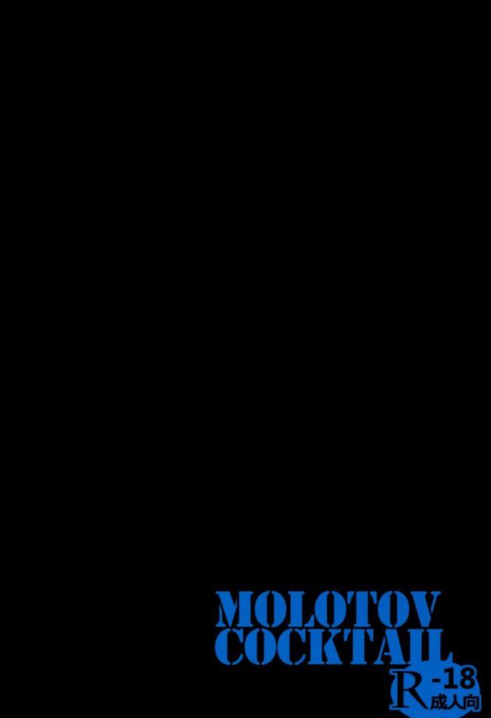 【シリーズ・NO.2】無邪気の楽園、ドS向け同人誌! 佐々木奈子ちゃんを集団レイプ! 【無邪気の楽園・輪姦エロ漫画】