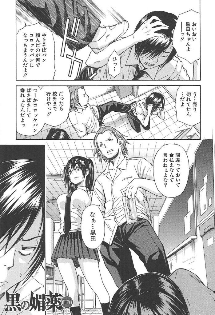 mihaka_030