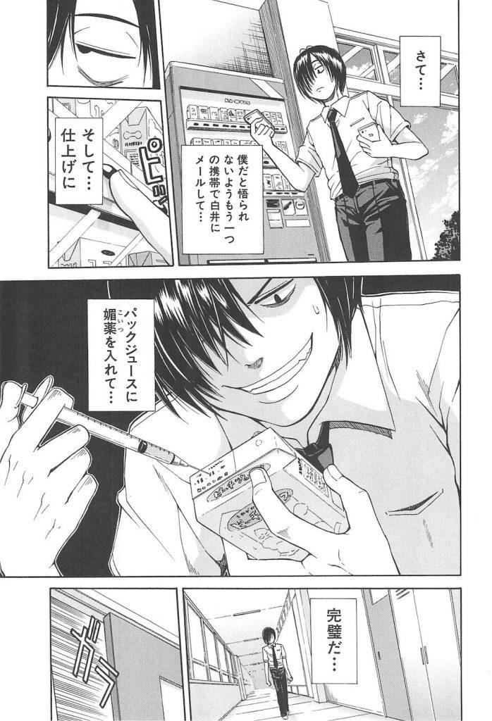 mihaka_036