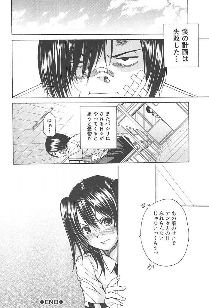 mihaka_055