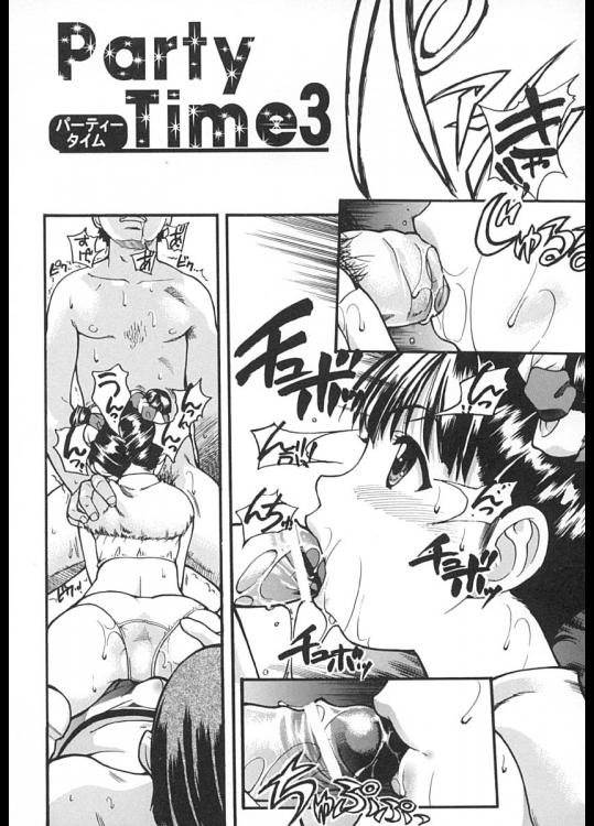 【連載・第11話】国民的アイドル・シャイニング娘。第11話目!! メンバー達の輪姦!! 【輪姦エロ漫画】