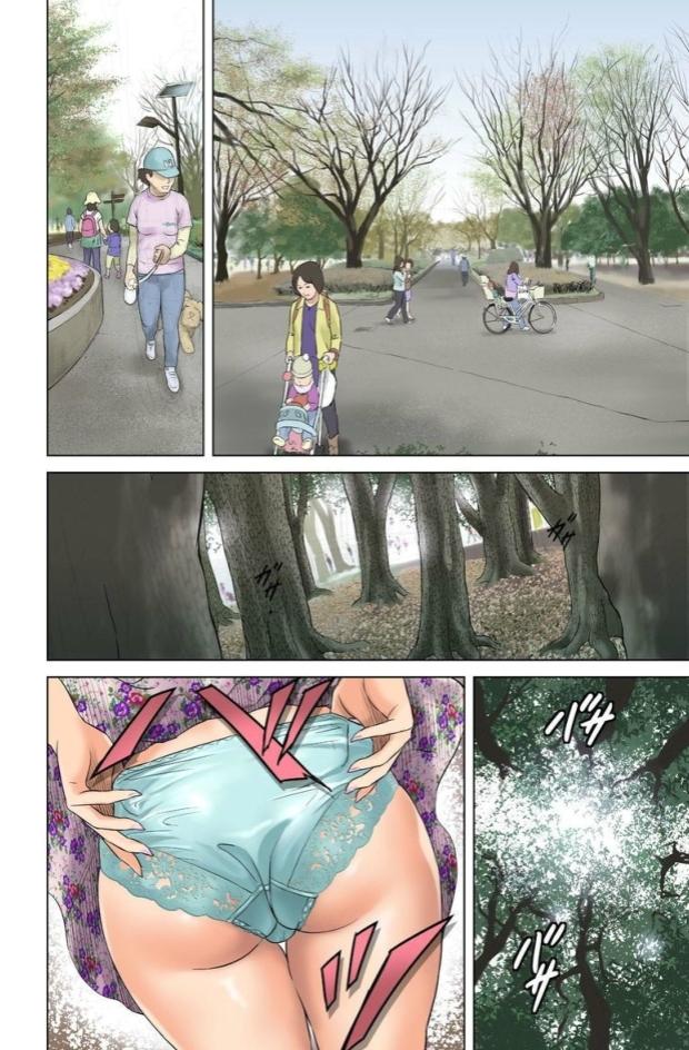 【連載・第1話】ダレカガワタシヲミテル -第1話-! オレは約束を守る男だからな!【人妻脅迫エロ漫画】