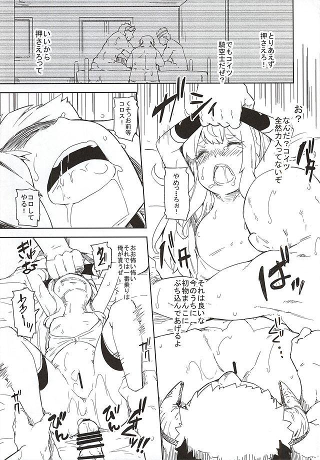 酔いつぶれたカリオストロのロリマンが男達に舐め回される! 【グラブル・睡眠輪姦エロ同人誌】
