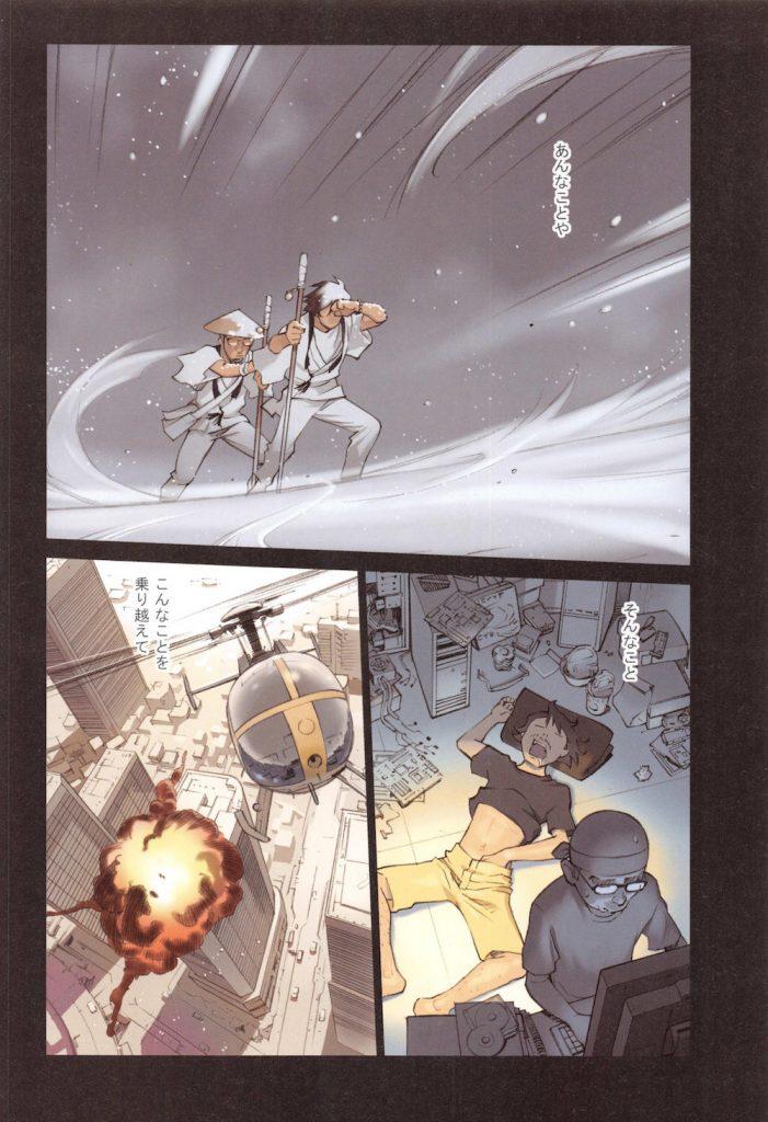 【エロ漫画】なにぃっ!!ゲームキャラクターを実体化させるプログラムだと!ロリ女子高生輪姦エロ漫画!【花犬】