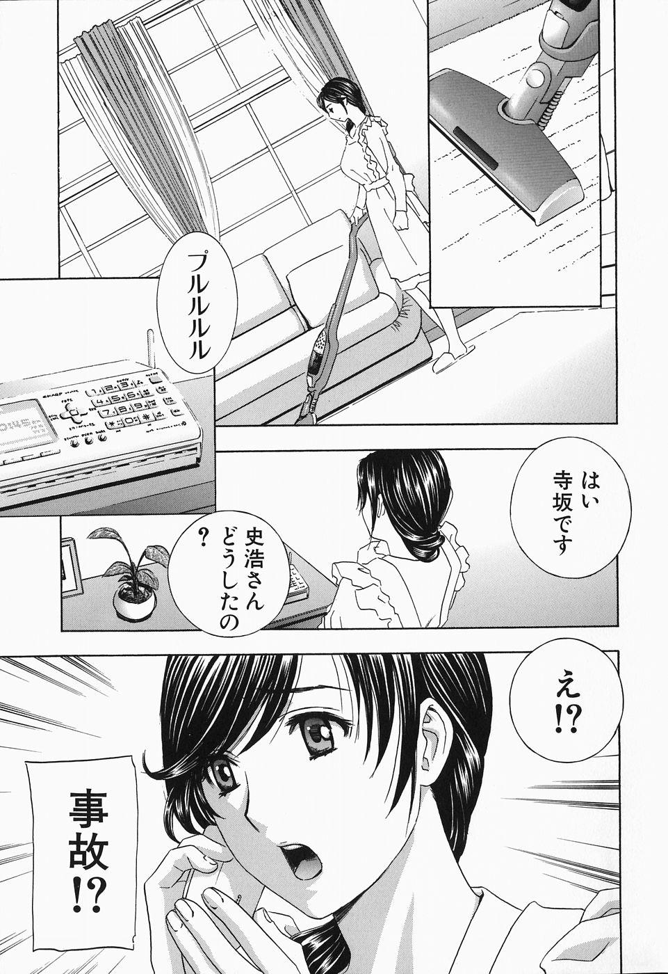 ヌケマン 漫画 無料 エロ