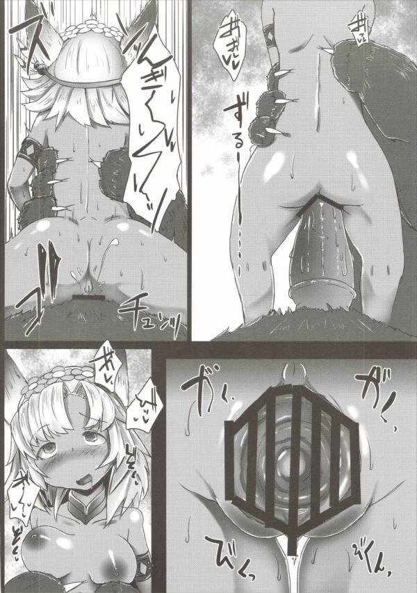 メルゥとフェリが異種姦の発表会しちゃってるよ! 【グラブル・人外エロ漫画】