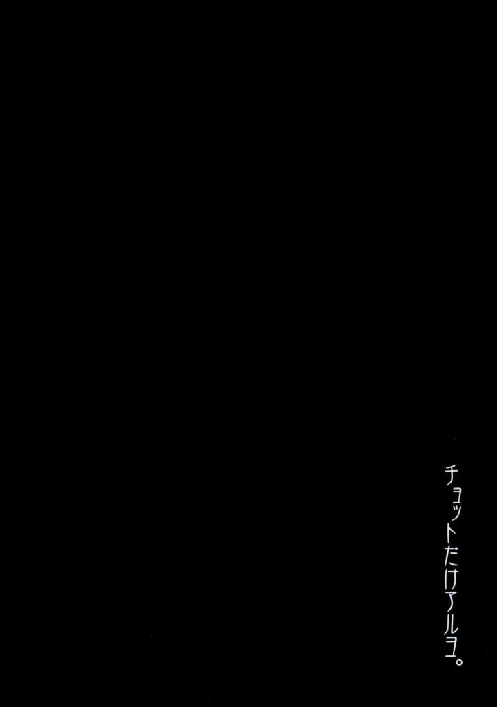 貴音さんと雪歩が温泉宿で分身の術プロデューサーハメまくりっす!【アイマス・乱行エロ本】