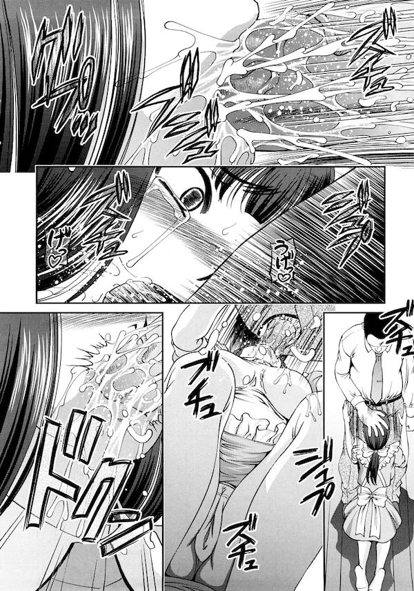 【連載・第4話】淫虐の螺旋 -第四話-「愛人」! 廻る・・廻る・・螺旋がまた廻る!【継母強姦エロ本】