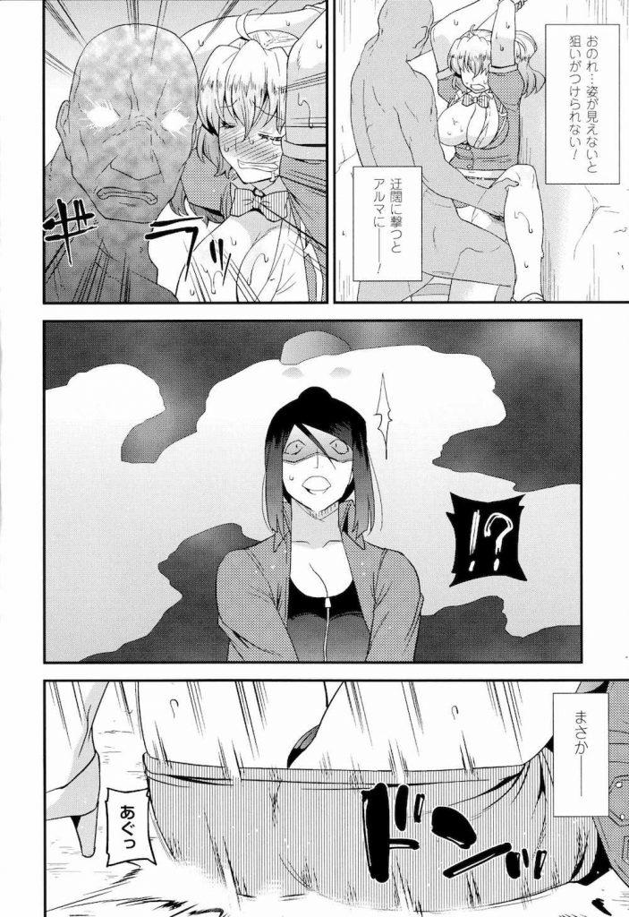 134_pg0134