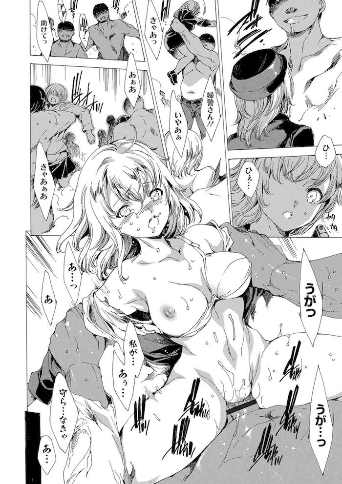 【エロ同人誌】学校中の女子高生が大量ゾンビに犯されていく!エライコッチャ!【由雅なおは・輪姦乱行エロ漫画】