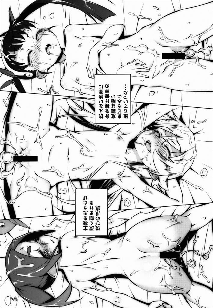 【シリーズ・NO.7】寝取語 姦弐!ロリトリオが水着で寝取られた!【化物語・NTRエロ同人誌】