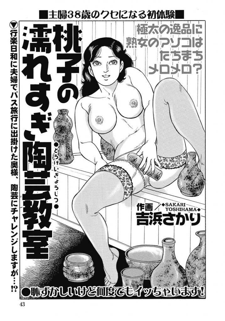 #3 お風呂deトーク/Hikari Hikari 唾液で濡らす指オナ #2