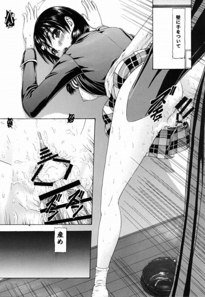 処女なのにLLサイズのゆで卵を挿入ちゃう田所恵ちゃん!【食戟のソーマ・調教開発エロ同人誌】