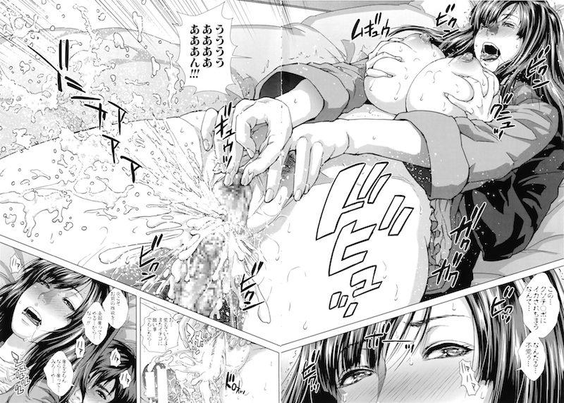【長編エロ漫画・第2話】この話、エロ面白すぎ!本当に見て!すげーエロ面白いから!【オオバンブルマイ】