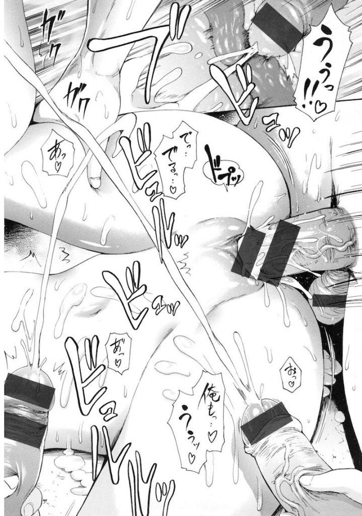 【エロ漫画】サカリのついた猿たちは、女子トイレを覗いてオナニーしちゃう生き物!JK初エッチエロ漫画本!【いーむす・アキ】