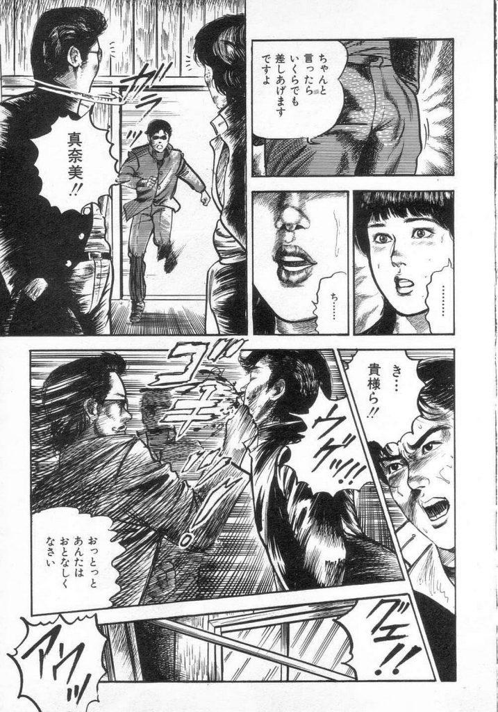 【エロ漫画】見て見てー!マンコからコケシとバケモン出て来たよー!淫乱行エロ漫画本!【三条友美】