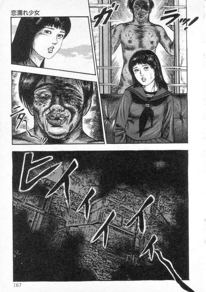 【注意・脱糞エロ漫画】大量浣腸で強制的にボテ腹にして訓練するわよ!緊縛スカトロ強姦【三条友美】