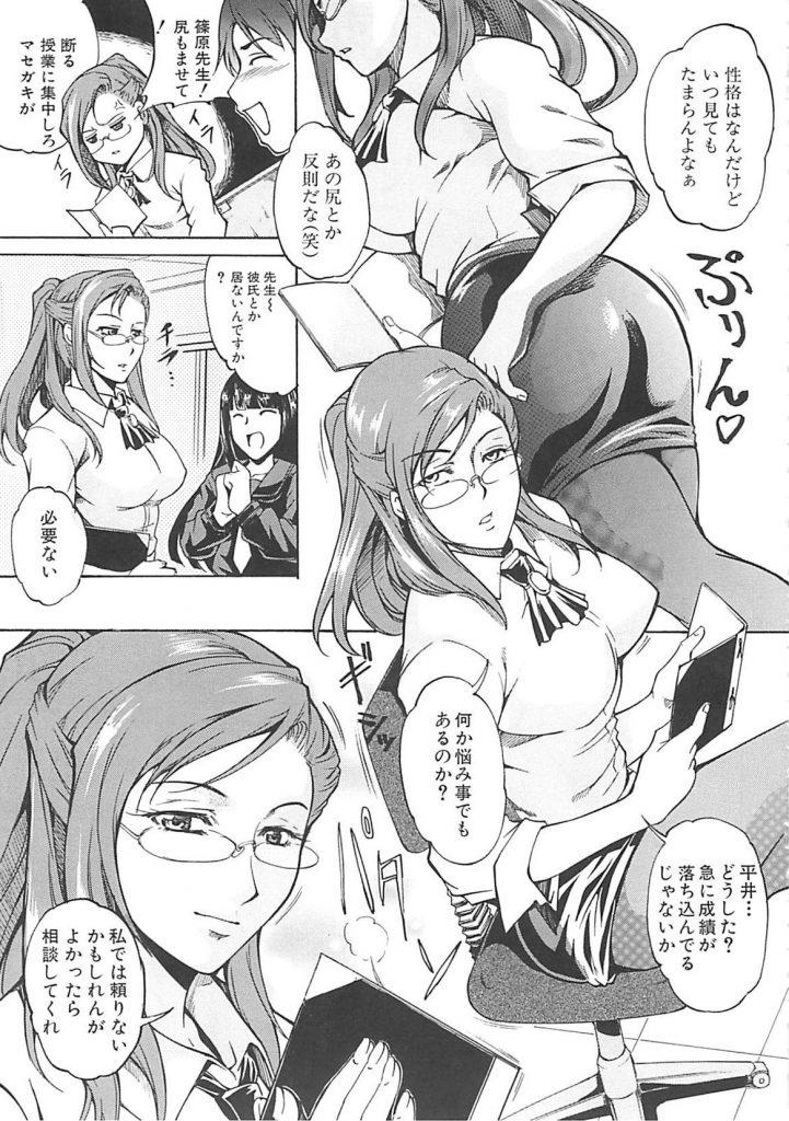 hoshigaru-karada-030