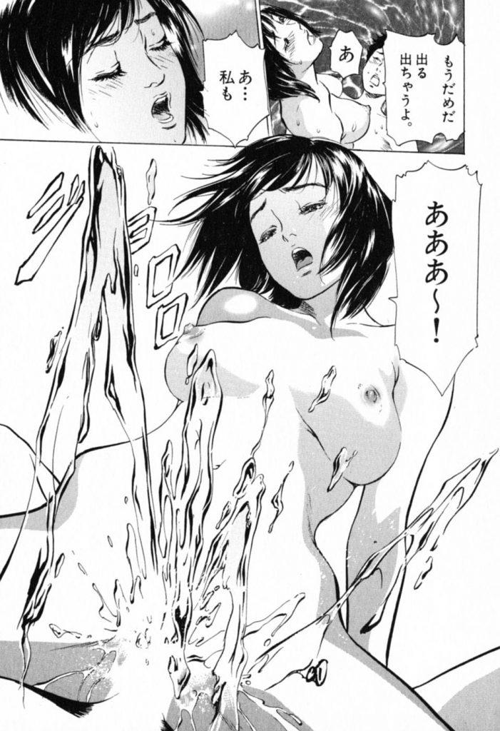 true_stories_of_erotic_experiences_1_131