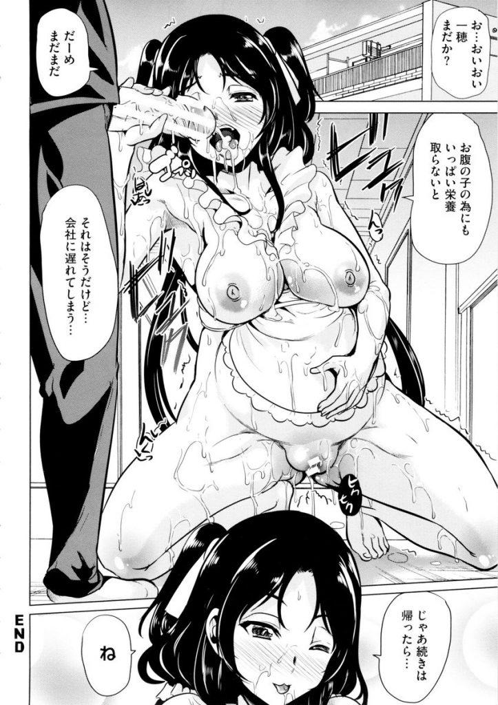 【エロ漫画】早漏すぎるだろ!何回、射精してるんだ!数えてみて!女子大生彼女とイチャラブSEX!【鳳まひろ】