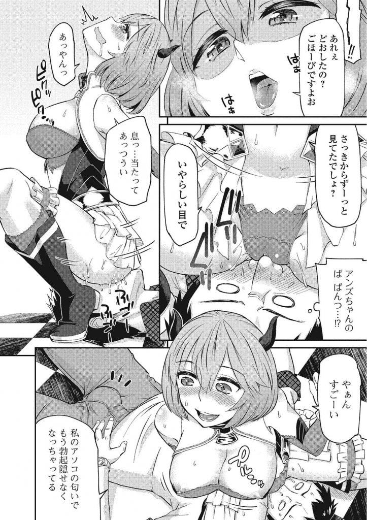 【エロ漫画】個人撮影会でコスプレーヤーのアンズちゃんとヤれたお話!【折口】