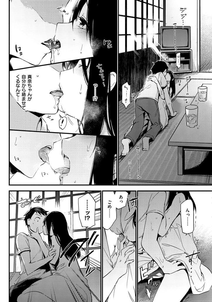 【エロ漫画】反則だよなぁ〜!彼女の妹にエロい空気つくられたら、ヤっちゃいますって!彼女の妹・逆和姦・姉妹丼!【富士やま】