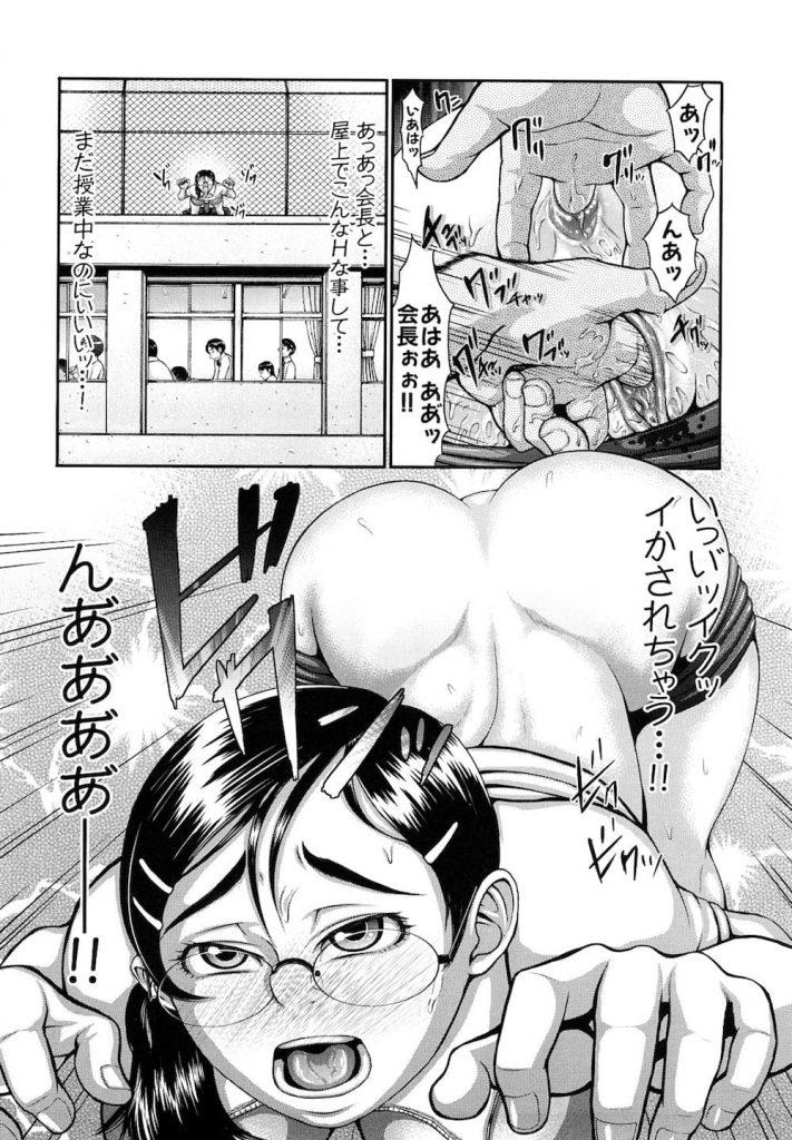 【エロ漫画】ブルマ姿の変態女子高生はアナルがお好き!尻マンコで絶頂!屋上から放尿してる!JK・淫乱・露出・調教・無料エロ漫画【ぶるまにあん】