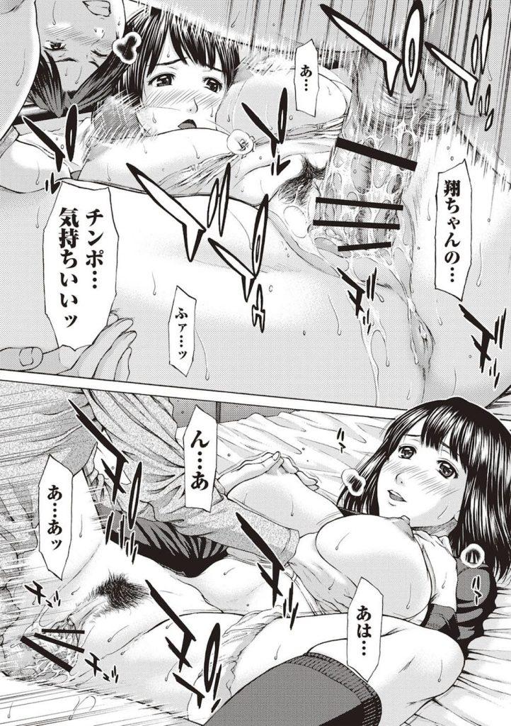 【エロ漫画】エッチしやすいように模様替え!放尿鑑賞にフェラチオがしやすいように配置したよ!彼女・いちゃセックス!【ウエノ直哉】