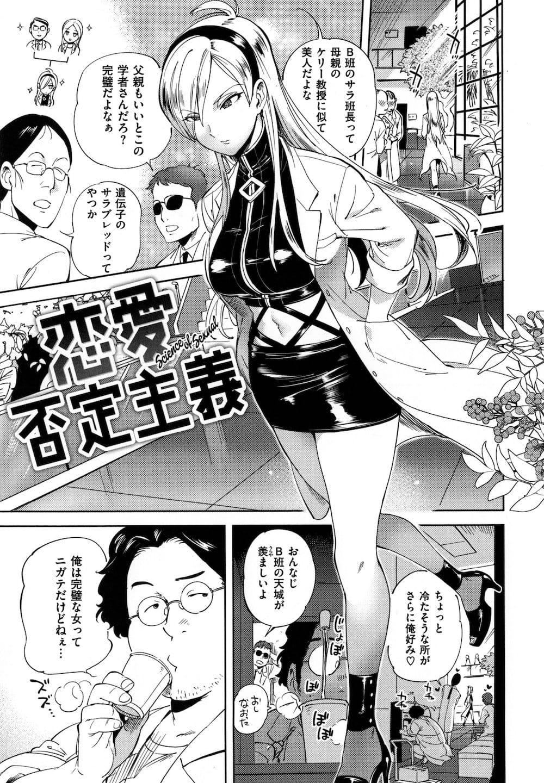- 熟女が恥らうセンズリ鑑賞 Javmix.TV エロ動画