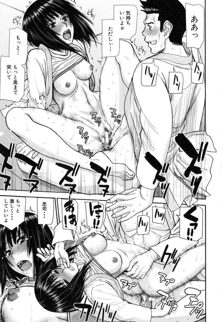 【エロ漫画】横四方固めからのフェラチオ!幼馴染柔道カップル!神聖な道場で道着でセックスしちゃったよ!いちゃラブエロマンガ!【いのまる】