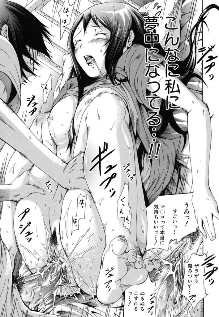【前編】眠り姫…彼女が寝たふりをするのには訳が!知らないシンヤくんは…!睡眠姦エロ漫画!【赤月みゅうと】